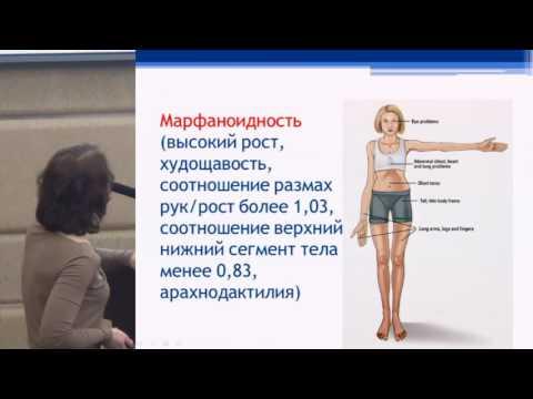 Правдюк Н.Г., «Дисплазии соединительной ткани - ревматологические аспекты»