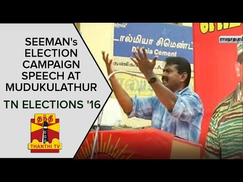 TN-Elections-2016--Seemans-Election-Campaign-Speech-at-Mudukulathur