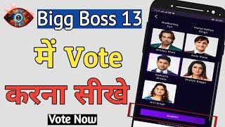 How to Vote Bigg Boss 13 on Voot App || Bigg Boss season 13 me vote kaise kare ||