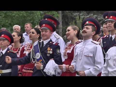 Празднование 114-й годовщины со дня рождения М.А. Шолохова