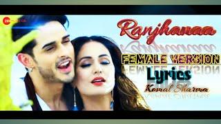 FEMALE VERSION: (LYRICS)Full Song   Kajal   - YouTube