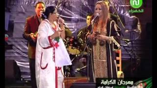 Daoudia & Cheba Zahouania à Oran