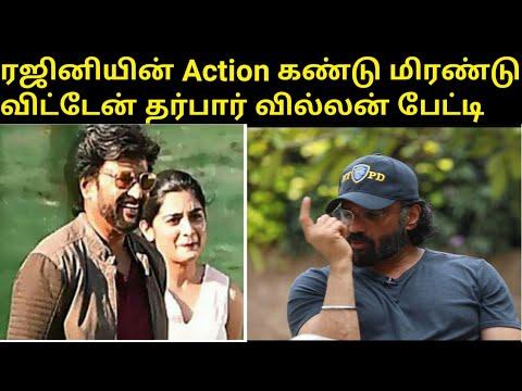 Download Darbar film Bridge fight real treat to rajini fans says sunil shetty Mp4 HD Video and MP3