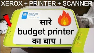 Unboxing of hp 2135 PRINTER + SCANNER + XEROX / HOW TO CHANGE CARTRIDGE/ BUDGET PRINTER / BY SHADY !
