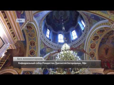 Церковь ковчег днепропетровск песни