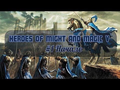 Музыка герои меча и магии автор