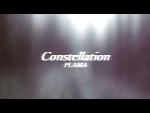 Constellation / PLAMA ft. 鏡音レン
