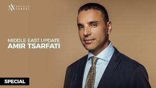 Middle East Updates, The Coming Ezekiel War with Amir Tsarfati