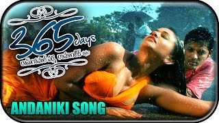RGV's 365 Days | Andaniki Nirvachanam Full Video Song