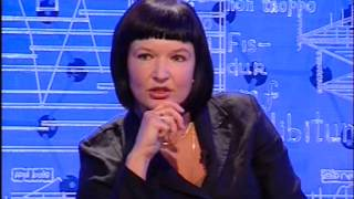 Иван Мазепа. ЖЗЛ. Дискуссия. Таирова-Яковлева, Артамонов, Бузина и др.