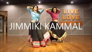 JIMMIKI KAMMAL | MOLLYWOOD / TOLLYWOOD | FUN DANCE | RITU'S DANCE STUDIO SURAT