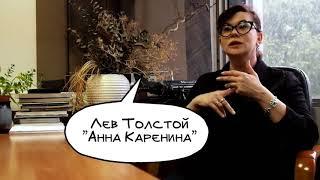 Марина Степнова о любви