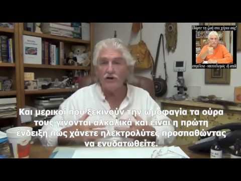 Αγία Πετρούπολη τιμή ινσουλίνης