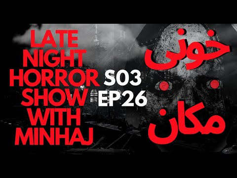 🩸KHOONI MAKAAN   LATE NIGHT HORROR SHOW    S03 EP26