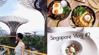 Singapore VLOG #2 | Michelin Star Jaan, Gardens by the Bay & Gudetama Cafe