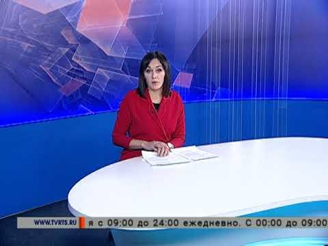 Налог на имущество по новым правилам: чего ждать Хакасии с 1 января