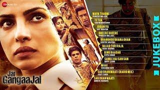 Jai Gangaajal Jukebox - FULL ALBUM | Priyanka Chopra, Prakash Jha & Manav Kaul | Salim & Sulaiman