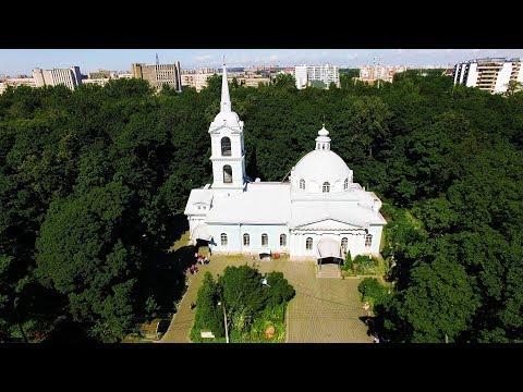 Церковь октябрьская площадь