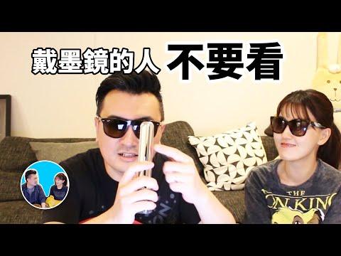 Mr & Mrs Gao