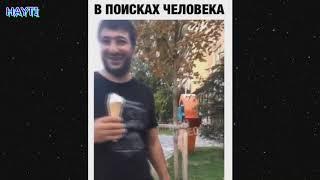 🔥 СОБАКА АЛКАШ / СУМАСШЕДШАЯ РОССИЯ - ЛУЧШАЯ ПОДБОРКА ПРИКОЛОВ 2019 🔥