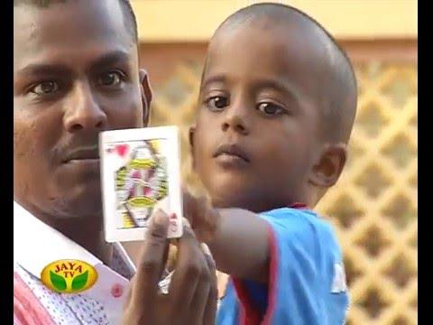Manthiram-Oru-Thanthiram-12-03-2016