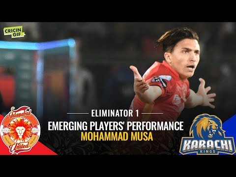 PSL 2019 Eliminator 1: Islamabad United vs Karachi Kings | HEMANI Emerging Players' Performance
