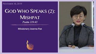 God Who Speaks (2): Mishpat