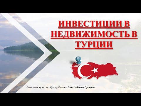 🇹🇷 Махмутлар - Евро Резидентс 21 [200 м от моря] Аланья Инвестиции в недвижимость в Турции