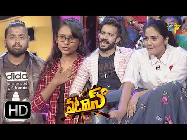 Patas – 17th January 2018 – Full Episode | ETV Plus | Sreemukhi, Ravi