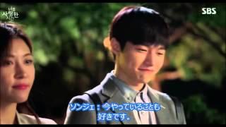 infiniteLmyungsoo君を愛した時間part9家まで送るシーン日本語