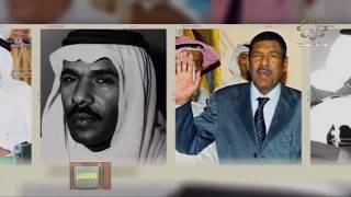 تحميل اغاني HD ???????? نجوم في سماء الكويت / غنام الديكان / تلفزيون الكويت MP3