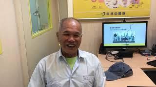 助聽器南區 鄭先生
