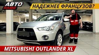 Вызвал массу споров. Mitsubishi Outlander XL | Подержанные автомобили