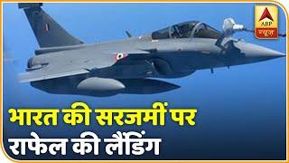 भारतीय सरजमीं पर Rafale Fighter Jets की सफल लैंडिंग | ABP News Hindi