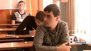 В России стартовала досрочная волна ЕГЭ (Новости 23.03.17)