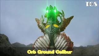 Ultraman Orb's Orbcalibur All Finishers
