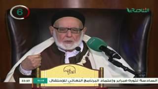 تفسير القرآن الكريم 93 / البقرة
