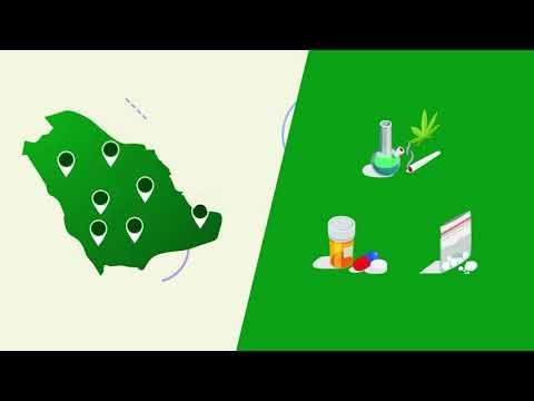 مقطع توعوي عن أضرار المخدرات