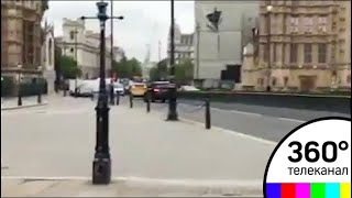 В центре Лондона машина пыталась протаранить заграждение у парламента - СМИ2