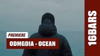 ODMGDIA - Ocean (prod. by John)   16BARS.TV