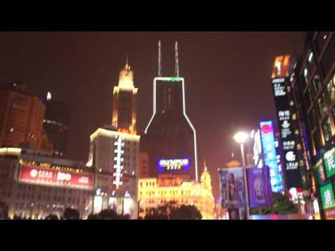 Нанкинская улица. Шанхай. (Nanjing Road.