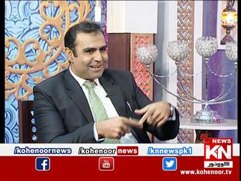 Good Morning 01 January 2020 | Kohenoor News Pakistan