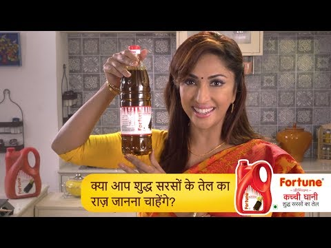 Fortune Mustard Oil (Filtered)
