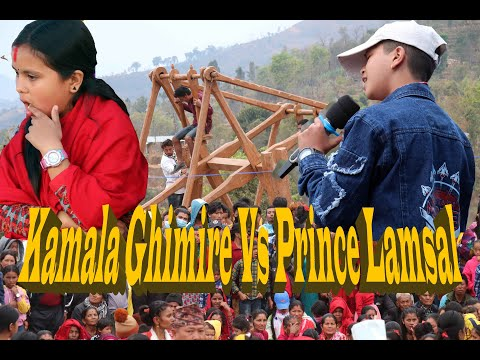 Prince Lamsal Vs Kamala Ghimire Live Dohori Rising Mahotsab 2077 प्रिन्स लम्साल र कमला घिमिरे