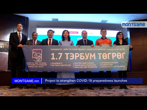 Project to strengthen COVID-19 preparedness launches