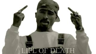 2Pac - Life Or Death [ft. Ice Cube] 2016