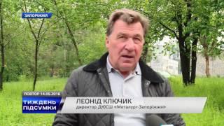 Последний матч Валерия Лобановского