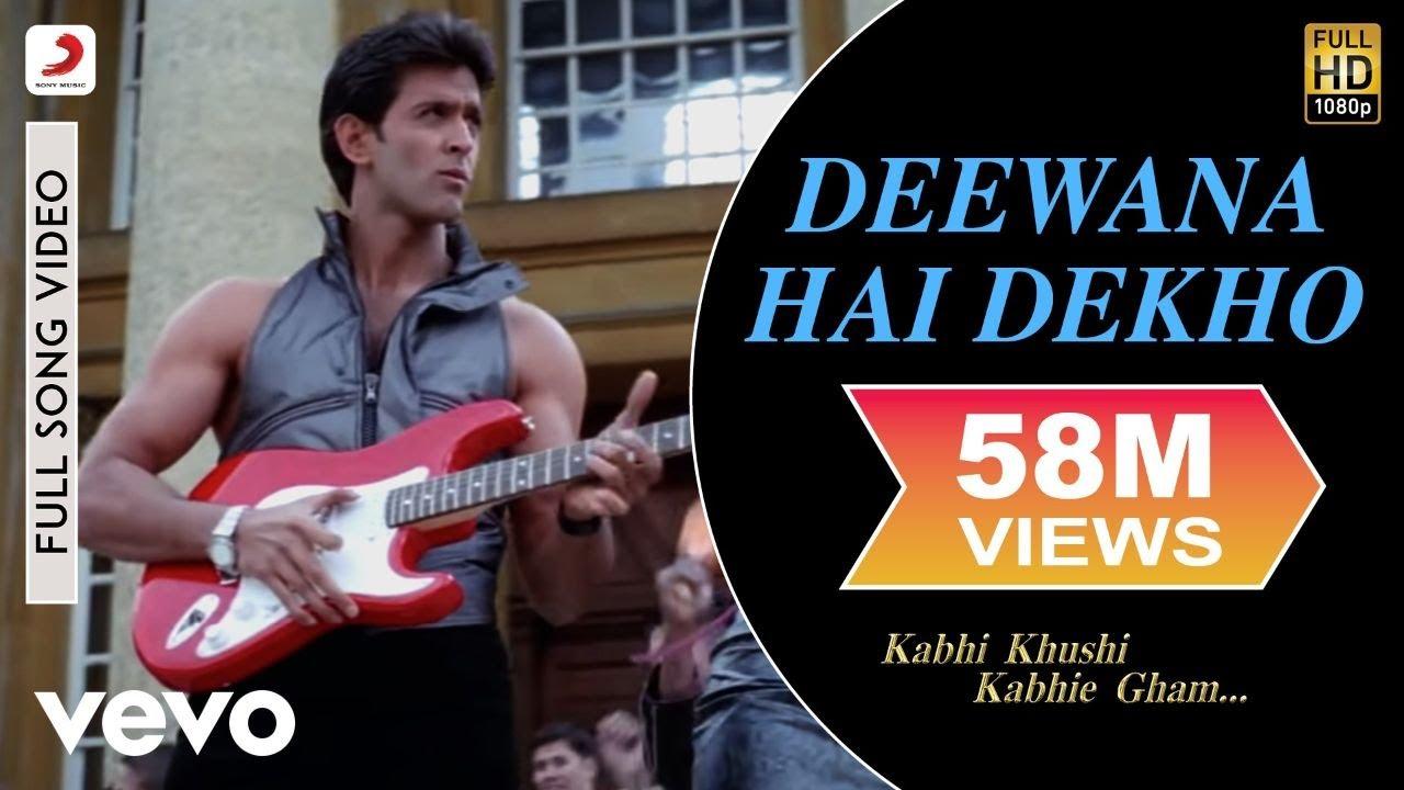 Deewana Hai Dekho - K3G Hrithik Roshan Kareena Kapoor Alka Yagnik Sonu Nigam - Alka Yagnik, Sonu Nigam & Kareena Kapoor Lyrics in hindi