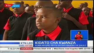 Shule mbali mbali zafungua milango yao kwa wanafunzi wa kidato cha kwanza