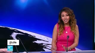 كأس الأمم الأفريقية: فخر عربي برياض محرز، ومواساة لنسور قرطاج، واختراق حدودي بين المغرب والجزائر